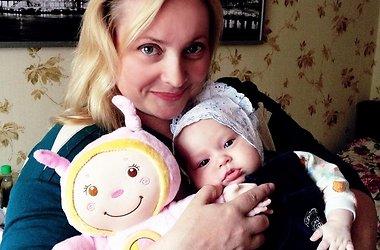 Светлана Пермякова показала свою дочурку