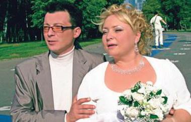 Светлана Пермякова с мужем