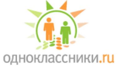"""На сайте """"Одноклассники"""" появились легальные """"Интерны"""""""
