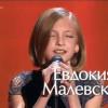 """Актер Охлобыстин стал крестным отцом участницы шоу """"Голос"""""""